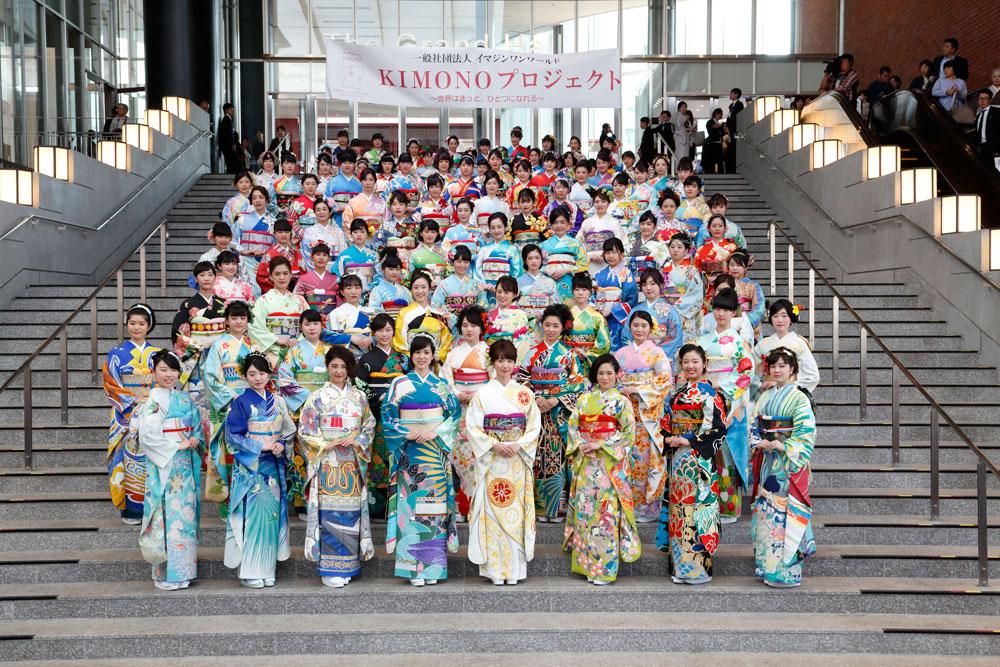 kimonoプロジェクト